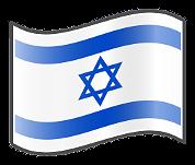 Israelin_lippu_2