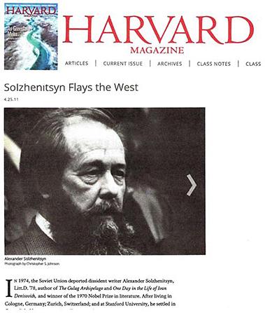 Koukku kulttuurin Harvard